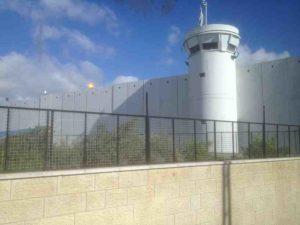 Mauer von Jerusalem